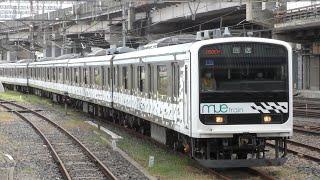 2020/09/02 【東京出場】 MUE-Train 大宮駅 | JR East: MUE-Train after Inspection at Omiya