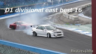 Sequen2012 D1 divisional series east round 4 best 16 tandem battle 地方戦 ベスト16