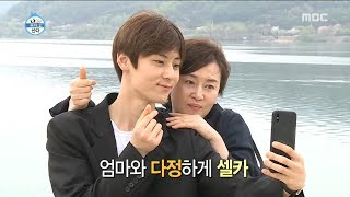 [HOT] Mother and son resemble each other, 나 혼자 산다 20190503