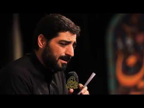 Persian Noha - Hussain ( a.s) janam Hussaina