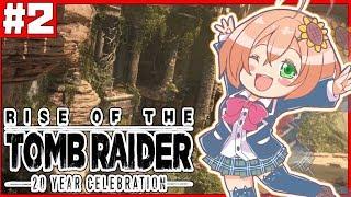 [LIVE] 【Rise of the tomb raider】たくさんあったけ格好してくるんだよ🌻【さむすぎ本間】