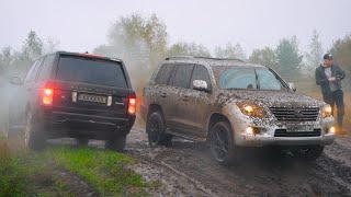 Offroad. Range Rover vs Lexus LX 570 на ТАНКОВОЙ ДОРОГЕ!