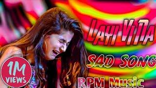 Layi Vi Na Gayi Te Nibhai Bhi Vi Na Gayi Dj Remix 💞 Love Sad Song🔥
