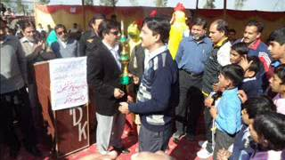 Punjab Youth Festival 2014 PWD Inter District Competition Gujranwala