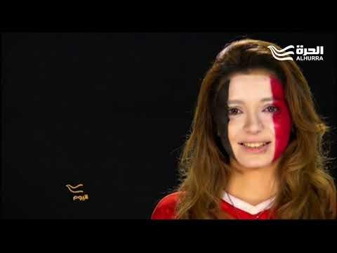 أول رابطة نسائية لمشجعي المنتخب المصري والهدف..  تشجيع الفراعنة في مونديال روسيا 2018  - 01:21-2017 / 11 / 21