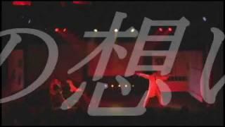 2011年、3月に新宿スペース107にて上演された舞台版『グラッフリーター...