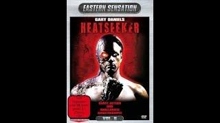 Человек против киборга 'Heatseeker' (1995) Гэри Дениелс