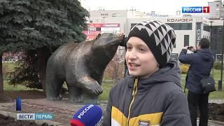 В Перми объявили победителей конкурса «Моя семья в истории города»