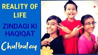 Reality Of Life   Zindagi Ki Haqiqat   Funny Clip