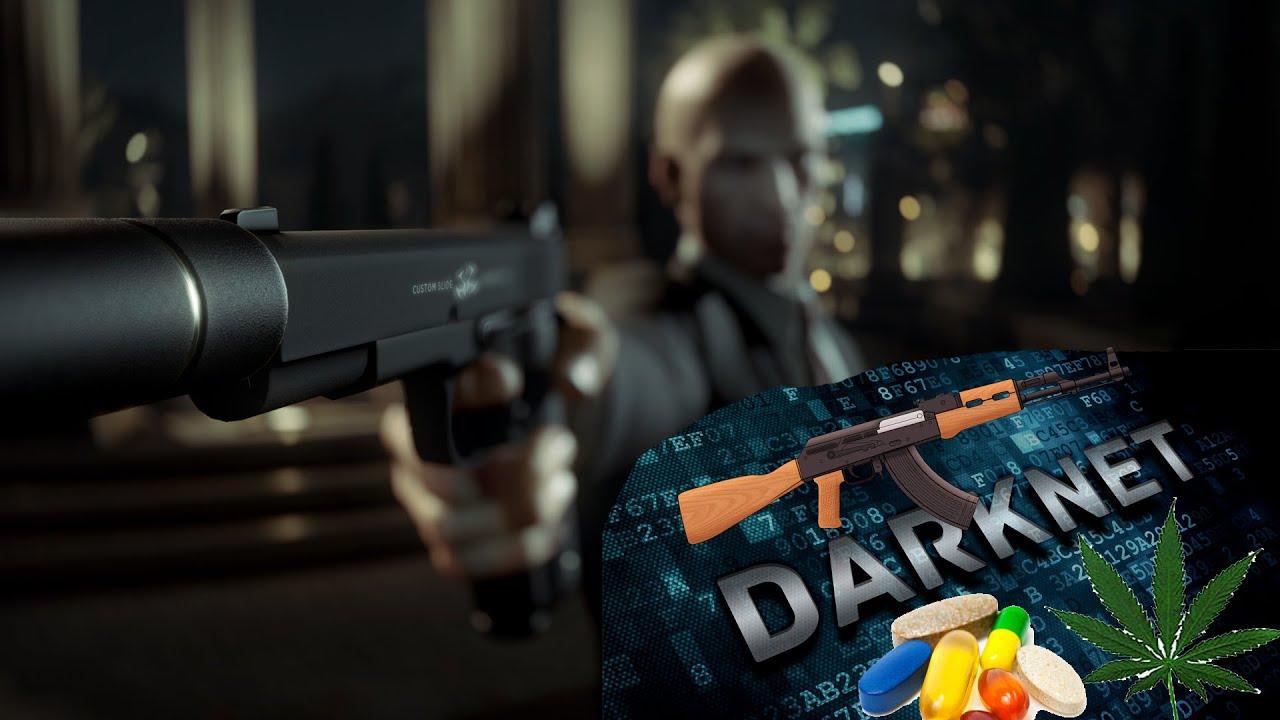 Darknet Auftragskiller