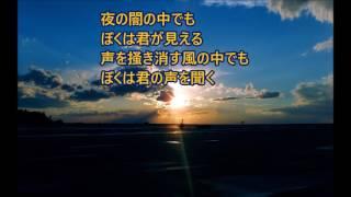 二人の世界 あおい 輝彦 (オリジナル歌手) 作詞: 山田太一 作曲: 木...
