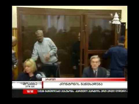 US concerned about verdict in Khodorkovsky-Lebedev Case