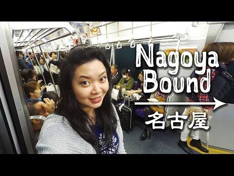 Journey to Nagoya|Travel Japan Vlog 飛到名古屋|旅遊日本