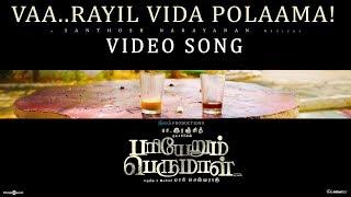 Pariyerum Perumal | Vaa Rayil Vida Polaama Song | Prithika | Santhosh Narayanan | Pa Ranjith