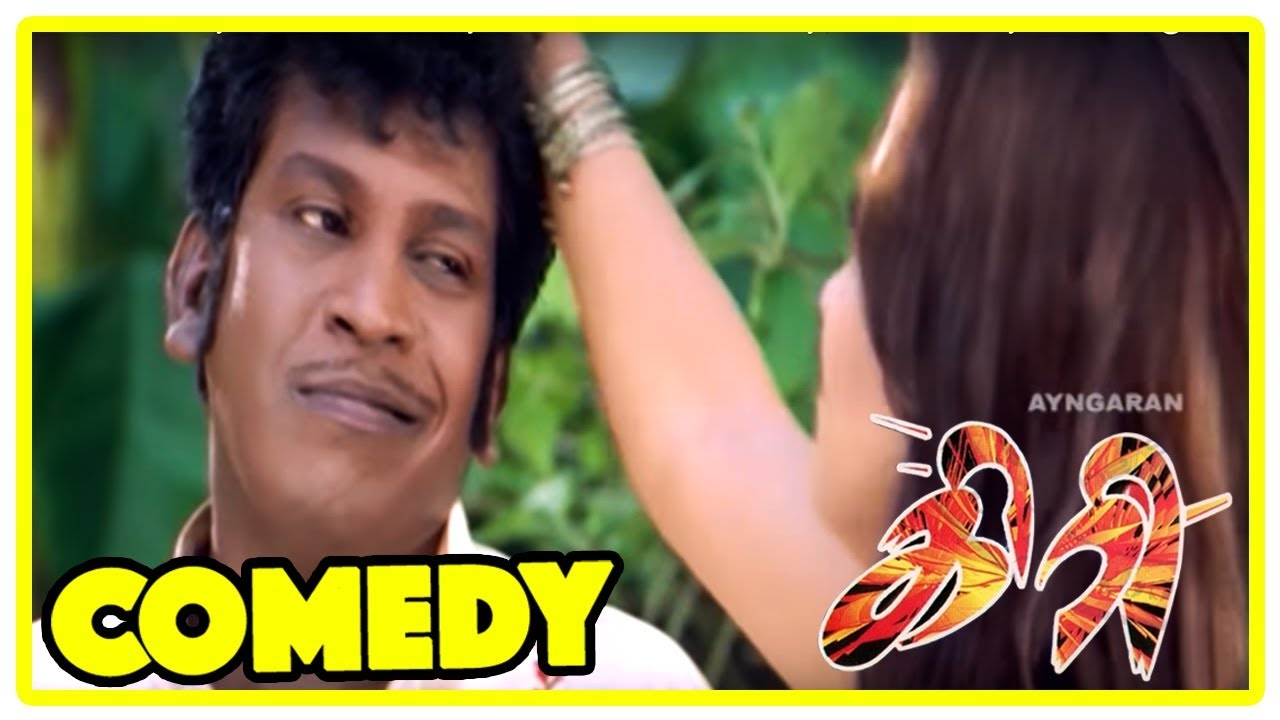 Download Giri | Giri Tamil movie Comedy scenes | Tamil Comedy | Vadivelu & Reemasen Comedy | Vadivelu Comedy