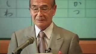 記念講演 おふたりの先生の学問を偲ぶ 岡野弘彦(歌人・國學院大学名誉...