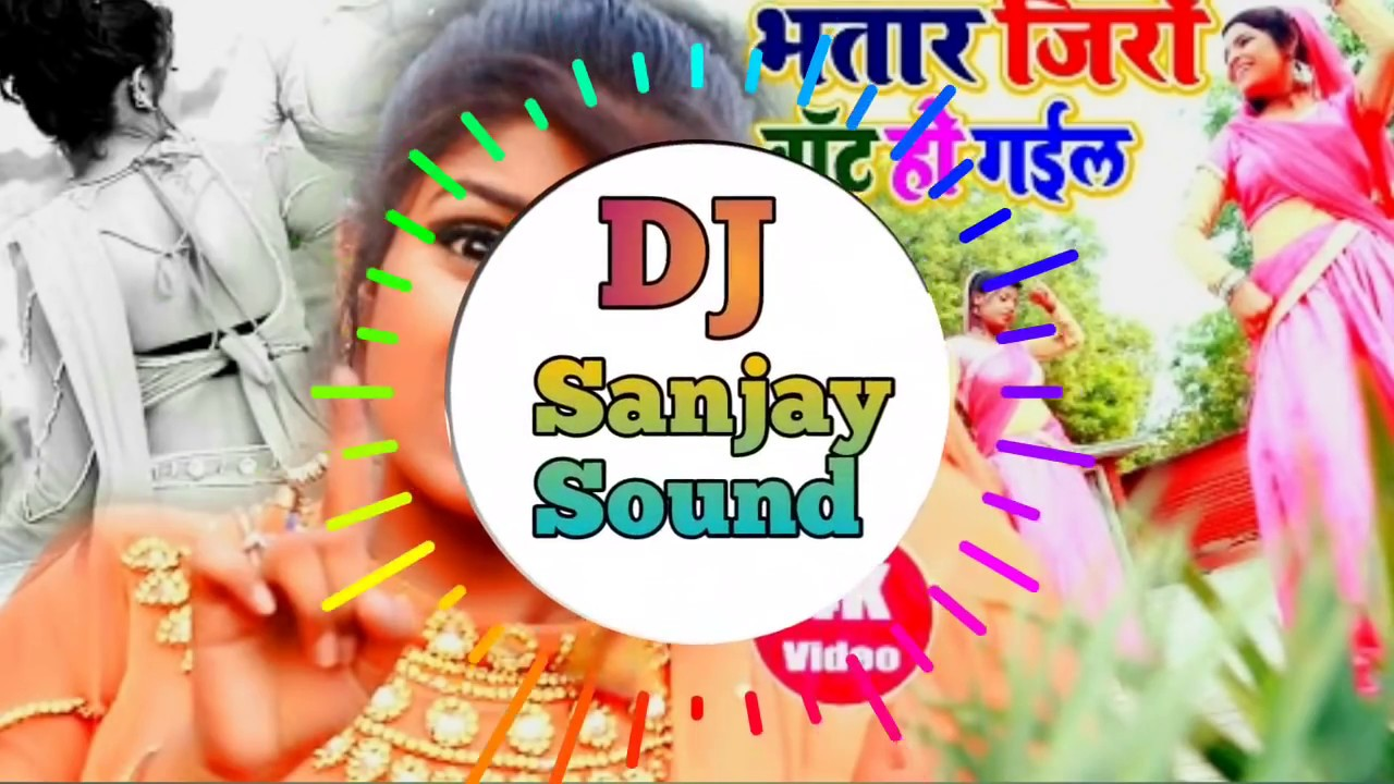 Raat Me Bhatar Zero Watt Ho Gail - Albela Ashok 2018 Bhojpuri Dance Remix  Dj Sanjay Sound