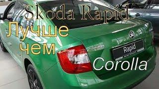 видео Что лучше - Toyota Corolla или Skoda Octavia? Что все таки купить?