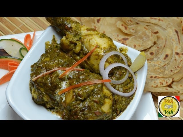 Chicken in silky spinach curry murg saagwala vahrehvah forumfinder Images