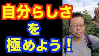 効果を最大化する方法【精神科医・樺沢紫苑】