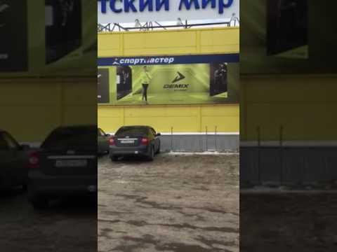 Торговый Квартал Калуга, ч2