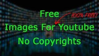 Download Free Images No Copyrights फ्री इमेजे कैसे डाउनलोड करे?