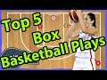 Top 5 Box Basketball Plays | The Easiest Basketball Plays