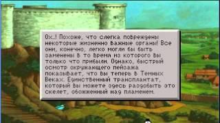 Space Quest 1 VGA RUS прохождение с комментариями часть 02