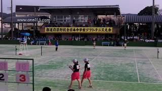 中学ソフトテニス都道府県2016 女子ダブルス 準決勝 北本高松ー佐古藤城