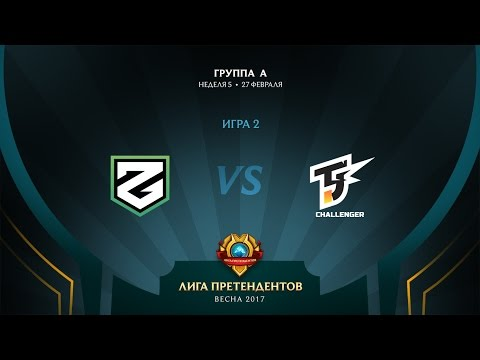 ZG vs JSC - Неделя 5 День 1 Игра 2