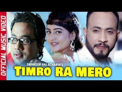 यो गीत ले कस्को मन नरोलार Swaroop raj acharya New song 2074/2017 _Timro Mero Sansar Beglai