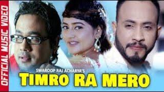 यो गीत ले कस्को मन नरोलार Swaroop raj acharya New song 2074/2017 _Timro Mero Sansar Beglai thumbnail