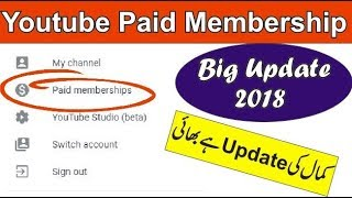 What is Youtube Paid Memberships | Big update 2018