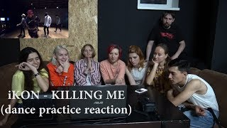 Coffee dance: iKON - KILLING ME (dance practice reaction)