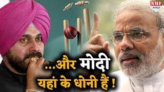 'चुनावी IPL' में मोदी की ध…