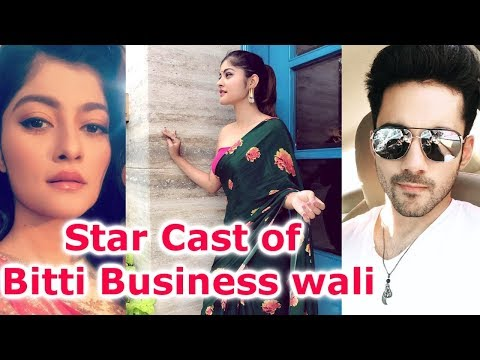 Star Cast of Bitti Business Wali | Real Name of Bitti Business Wali Actors | And Tv New Show