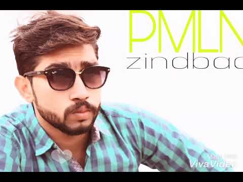 PMLN NeW Song ReMix Rana Umair