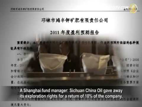 Petro China's Cheap Sell-Off Needs Full Enquiry