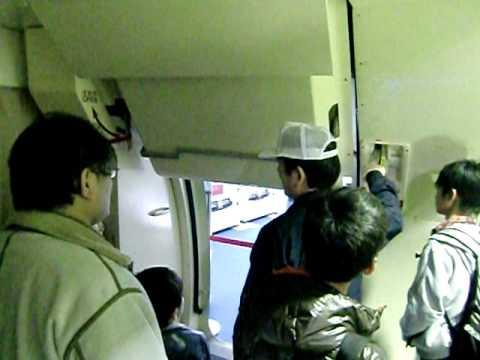 NWA DC-10`s door mock-up.Door open scene. & NWA DC-10`s door mock-up.Door open scene. - YouTube
