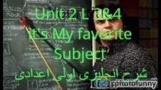 Unit 2 L 3&4 it's My favorite Subject شرح انجليزى اولى اعدادى