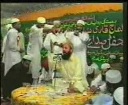 Rehmat Ka Hai Darwaza Khula  Fasihuddin Soharwardi