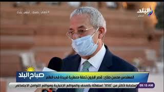 فيديو.. المقاولون العرب: ترميم البارون كان مجهد جدا.. لكنه يستحق