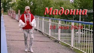 ,,Мадонна,,  вокал -  А. Ренуар