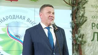 200 компаний лесоперерабатывающей отрасли представили свою продукцию и услуги в Вологде