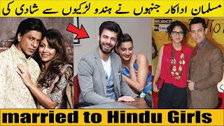Bollywood Actors Who are married with Hindu Girls | Most Beautiful Couples of Bollywood |