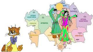 Почему доля узбеков мало в Казахстане??? Исторический анализ