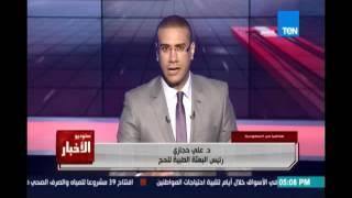 وفاة ثالث حاج مصري بسبب ازمة قلبية ورئيس البعثة يوضح التفاصيل