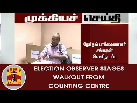 BREAKING | TN Scouts and Guides - Returning Officer stages walkout from Counting Centre | Thanthi TV