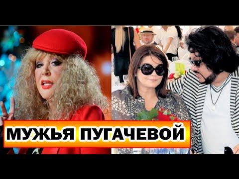 НЕ УПАДИТЕ! Как выглядят жены БЫВШИХ МУЖЕЙ АЛЛЫ ПУГАЧЕВОЙ   Киркоров, Орбакас, Стефанович и Болдин