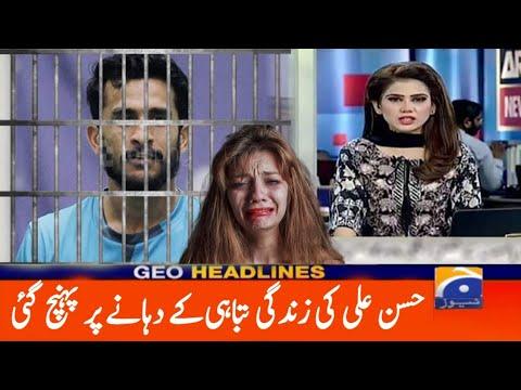 Hassan Alli Pak Crickter | Pakistan Cricket Team Player News | World Sports News